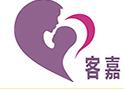 客嘉母婴护理