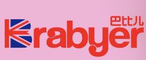 巴比儿纸尿裤