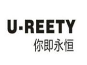 U-REETY你即永恒女装