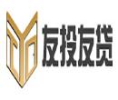 中通国源加盟
