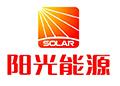 阳光能源加盟
