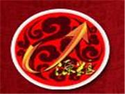 瓦罐熟食>                      </a>                     </li>                 </ul>             </div>             <!-- 火锅加盟热点 -->             <div class=