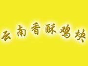 云南香酥鸡>                      </a>                     </li>                     <li>                         <a href=
