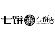 七饼春饼店