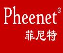 Pheenet菲尼特