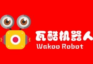 瓦酷機器人
