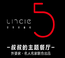 uncle5