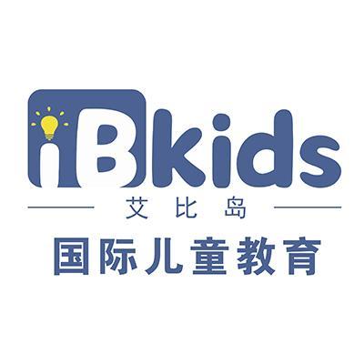 iB kids艾比岛加盟