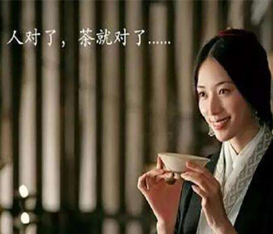 爱喝茶加盟门店