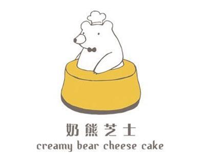 奶熊半熟乳酪