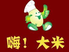 嗨大米快餐>                      </a>                     </li>                 </ul>             </div>             <!-- 火锅加盟热点 -->             <div class=