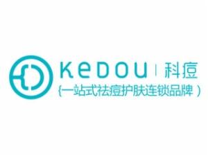 kedou科痘加盟