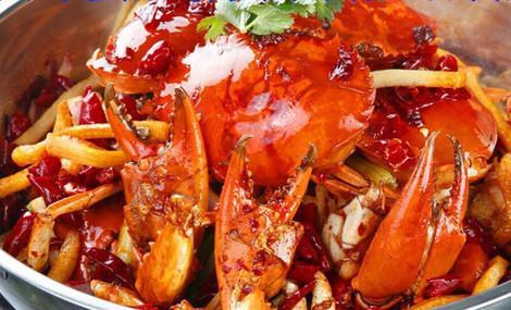蟹王香辣蟹