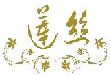 莲丝植物养发馆