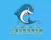 A+宝贝游泳俱乐部