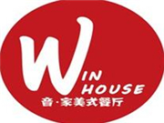 WinHouse音家美式餐廳