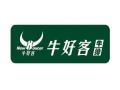 牛好客牛排>                      </a>                     </li>                 </ul>             </div>             <!-- 火锅加盟热点 -->             <div class=