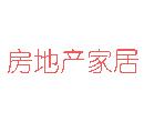 中國房地產家居網