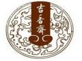 吉香斋黄焖鸡米饭>                      </a>                     </li>                     <li>                         <a href=