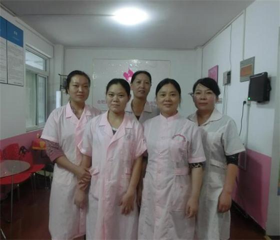 康乃馨母婴护理