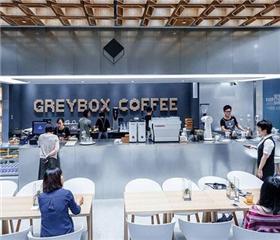 Greybox咖啡