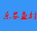 乐农鱼村火锅