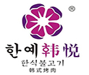 韩悦烤肉>                      </a>                     </li>                     <li>                         <a href=