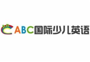 ABC国际少儿英语