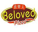 彼乐夫披萨