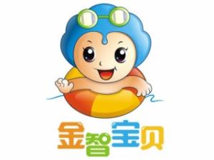 金智宝贝婴儿游泳馆