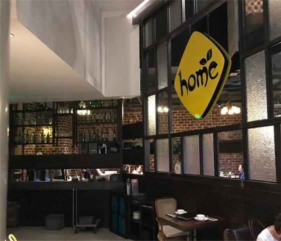 HomeThai泰国菜