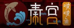 秦宫啵啵鱼>                      </a>                     </li>                     <li>                         <a href=