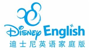 迪士尼英语家庭版