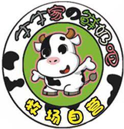 牛牛家鲜奶吧