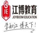 江博教育加盟