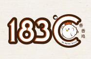 183香香雞