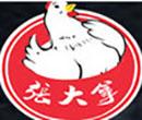 张大拿烤鸡