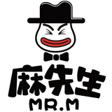 麻先生加盟