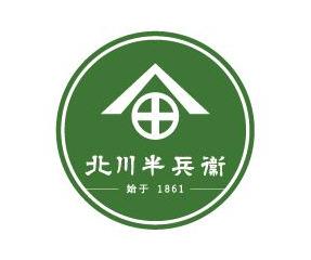 北川半兵卫