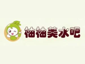 柚柚美港式奶茶加盟
