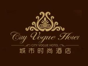 城市时尚酒店