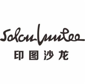 印图沙龙美发店