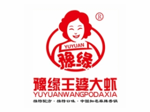 豫缘王婆大虾虾火锅