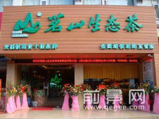 茗山生态茶珠海市香洲店