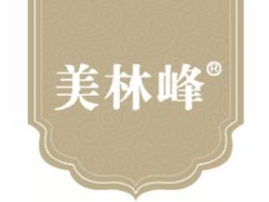 美林峰家具