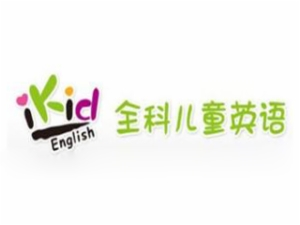 iKid全科儿童英语