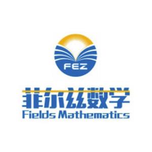 菲尔兹数学加盟