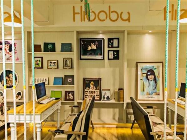 Hibaby儿童摄影加盟