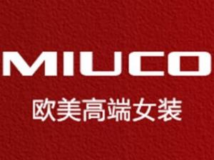 MIUCO女装LOGO