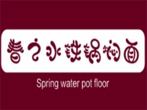 春之水铁锅焖面加盟